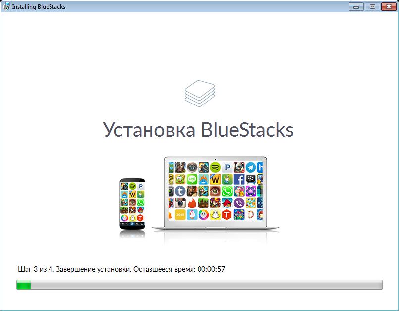 3-й этап установки  эмулятора BlueStacks
