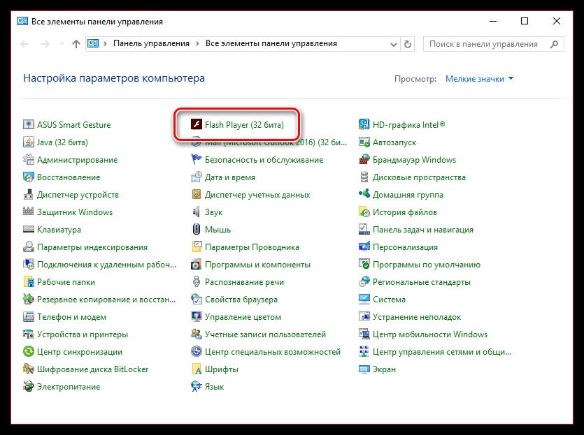 Adobe Flash Player для Mozilla Firefox