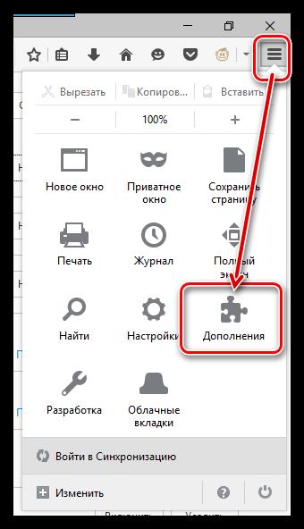 Classic Theme Restorer для Firefox