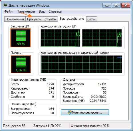 Диспетчер задач для решения проблемы черного экрана в BlueStacks