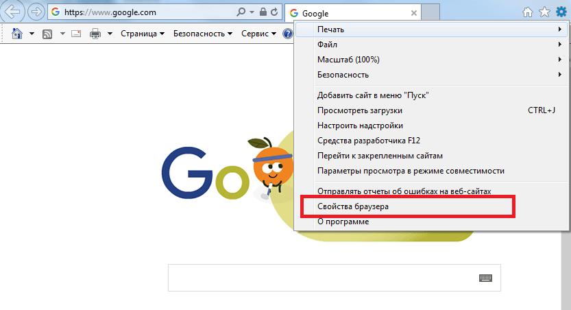 IE. Свойства браузера
