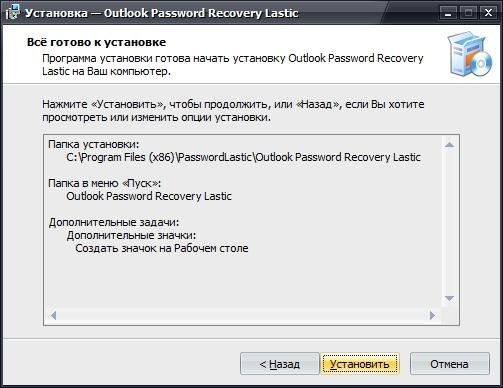 Информация о выбранных параметрах Outlook Password Recovery Lastic