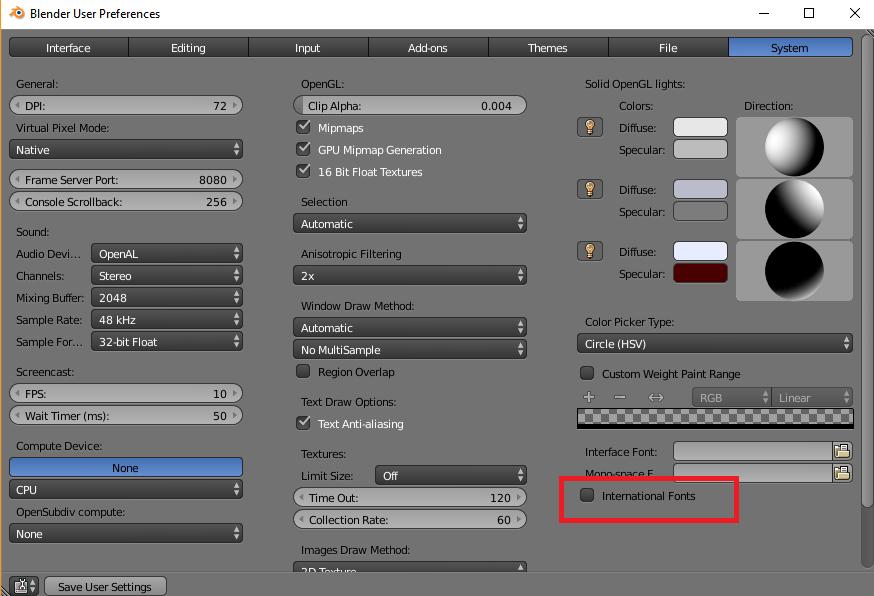 Изменение языка Blender