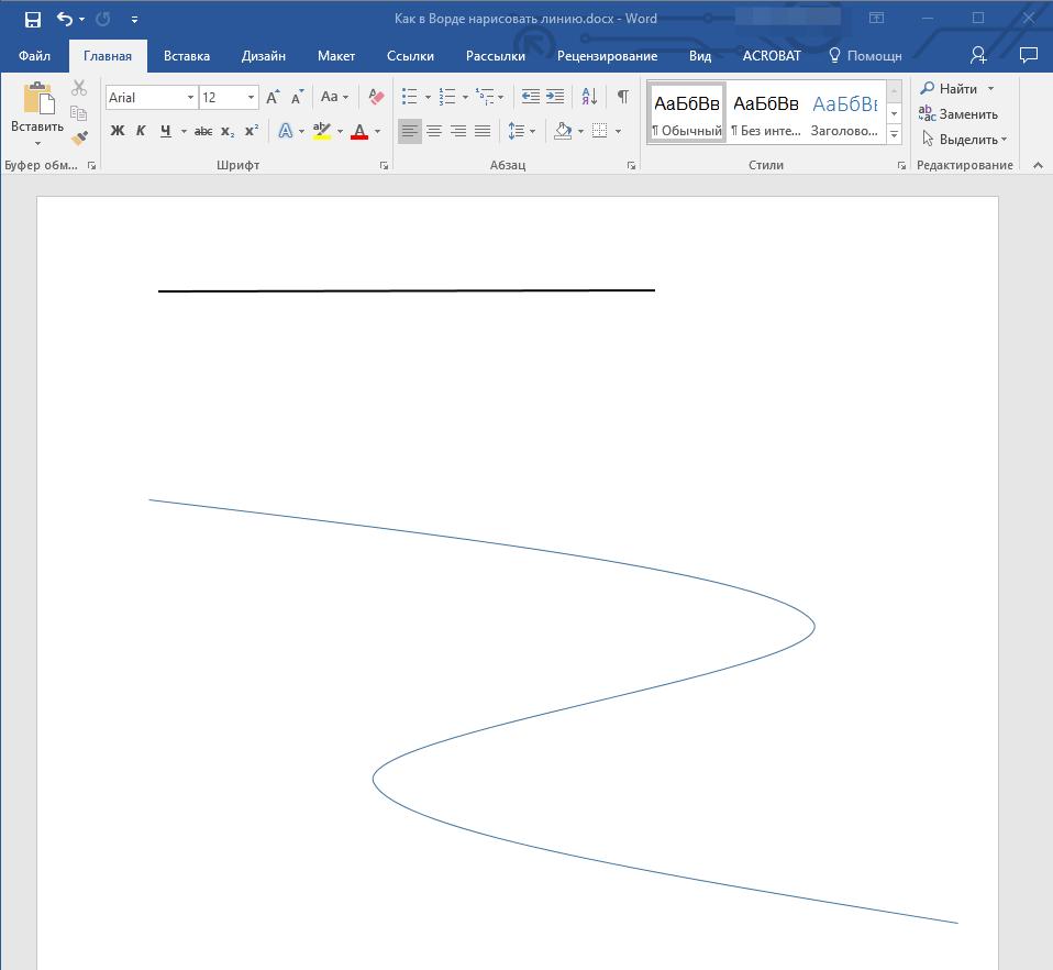 Измененный размер линии в Word
