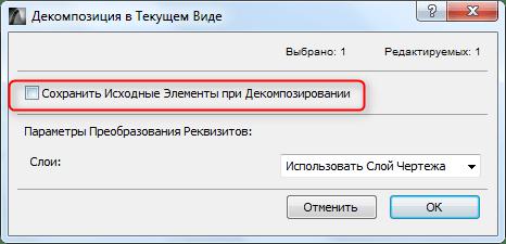 Как открыть dwg-файл без AutoCAD 3