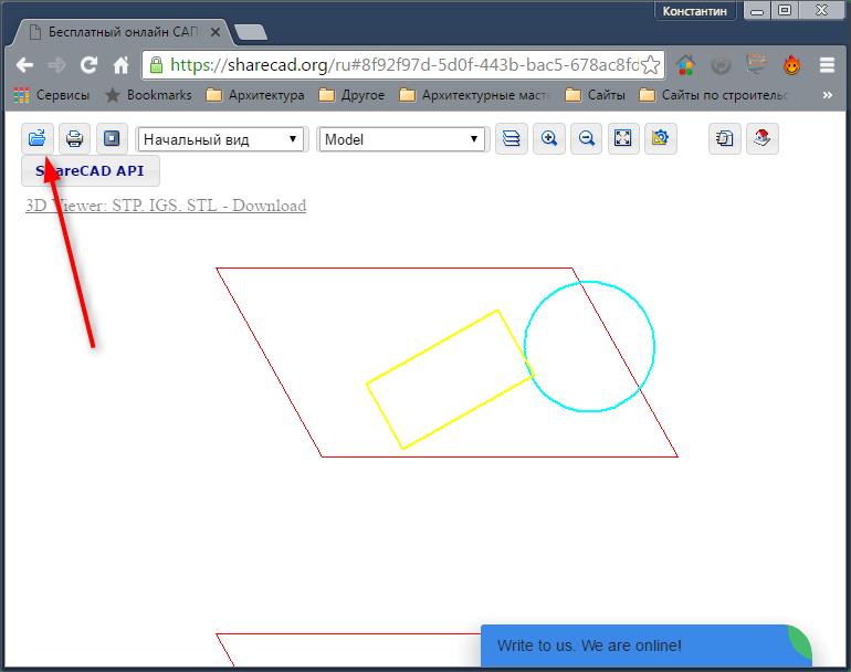 Как открыть dwg-файл без AutoCAD 5