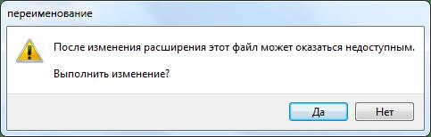 Как открыть файл bak в AutoCAD 3