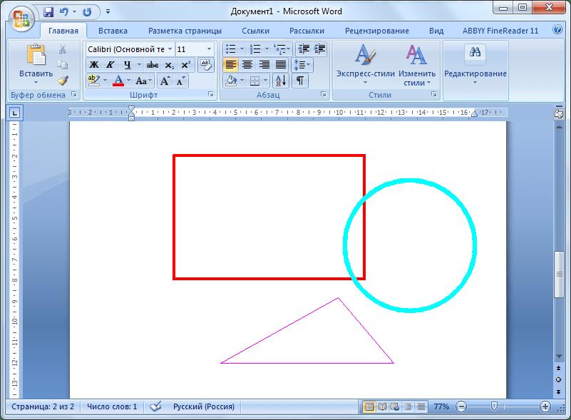 Как перенести из AutoCAD в Word 6