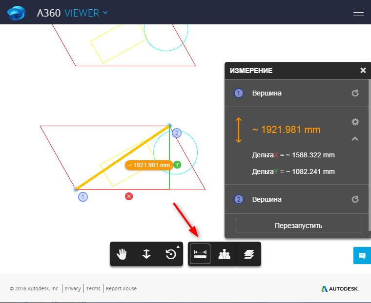 Как пользоваться A360 Viewer 6