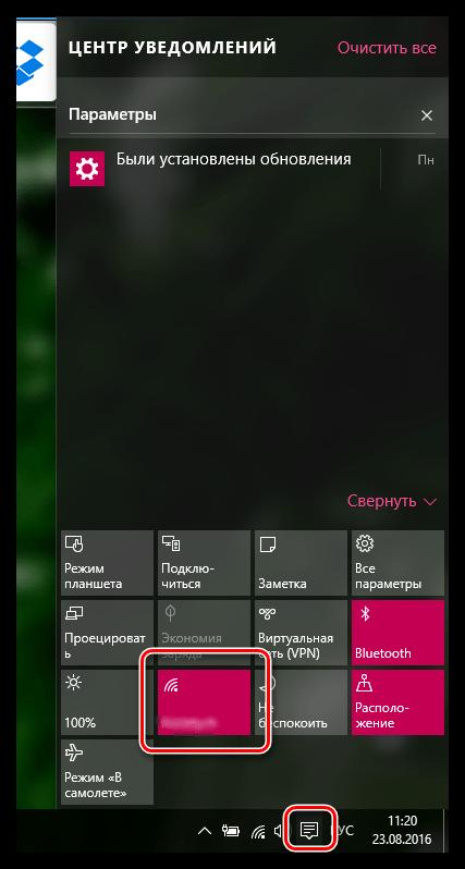 Как пользоваться MyPublicWiFi