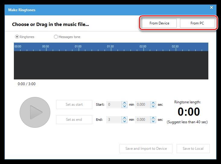 Как пользоваться iTools