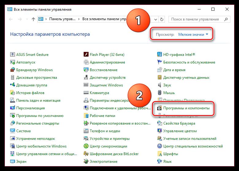 Как поменять язык в iTools