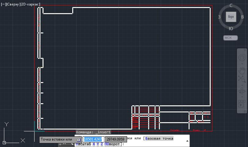 Как создать рамку в AutoCAD 3