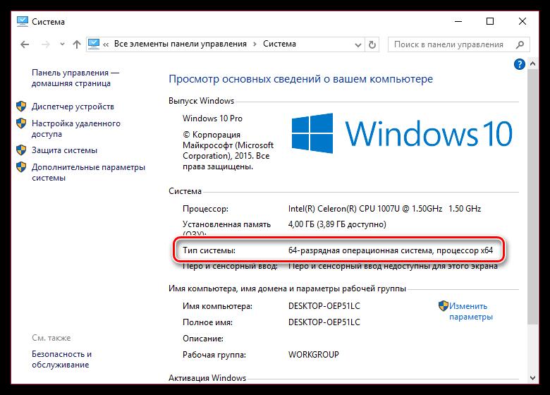 Как установить Айтюнс на компьютер