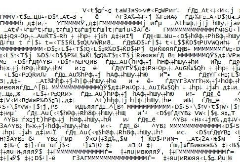Логотип кодировка текста в Outlook