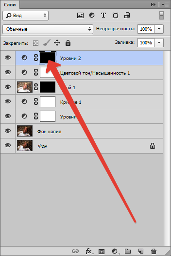 Маска уровней в фотошопе (2)