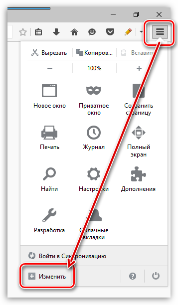 Настройка экспресс-панели в Firefox