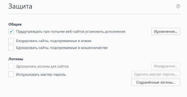 Настройка защиты Tor