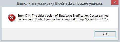 Не удалось установить программу BlueStacks