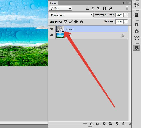 Обесцвечивание текстуры в Фотошопе