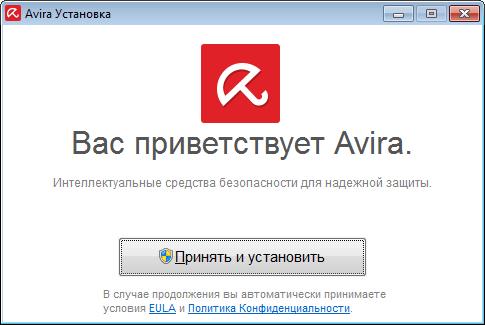 Окно приветствия при установке антивируса Avira