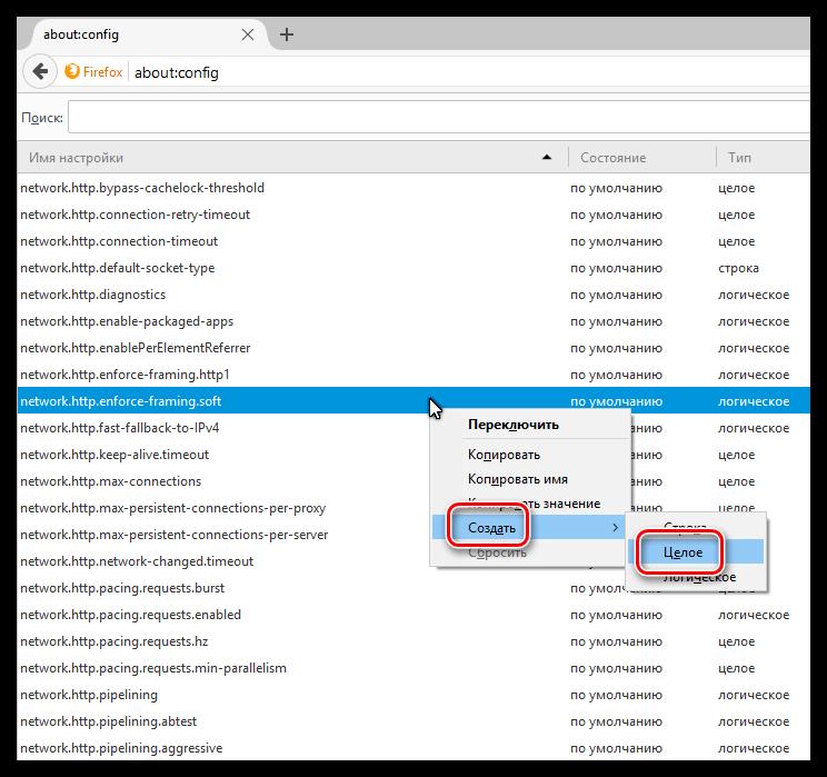 Оптимизация Firefox для быстрой работы