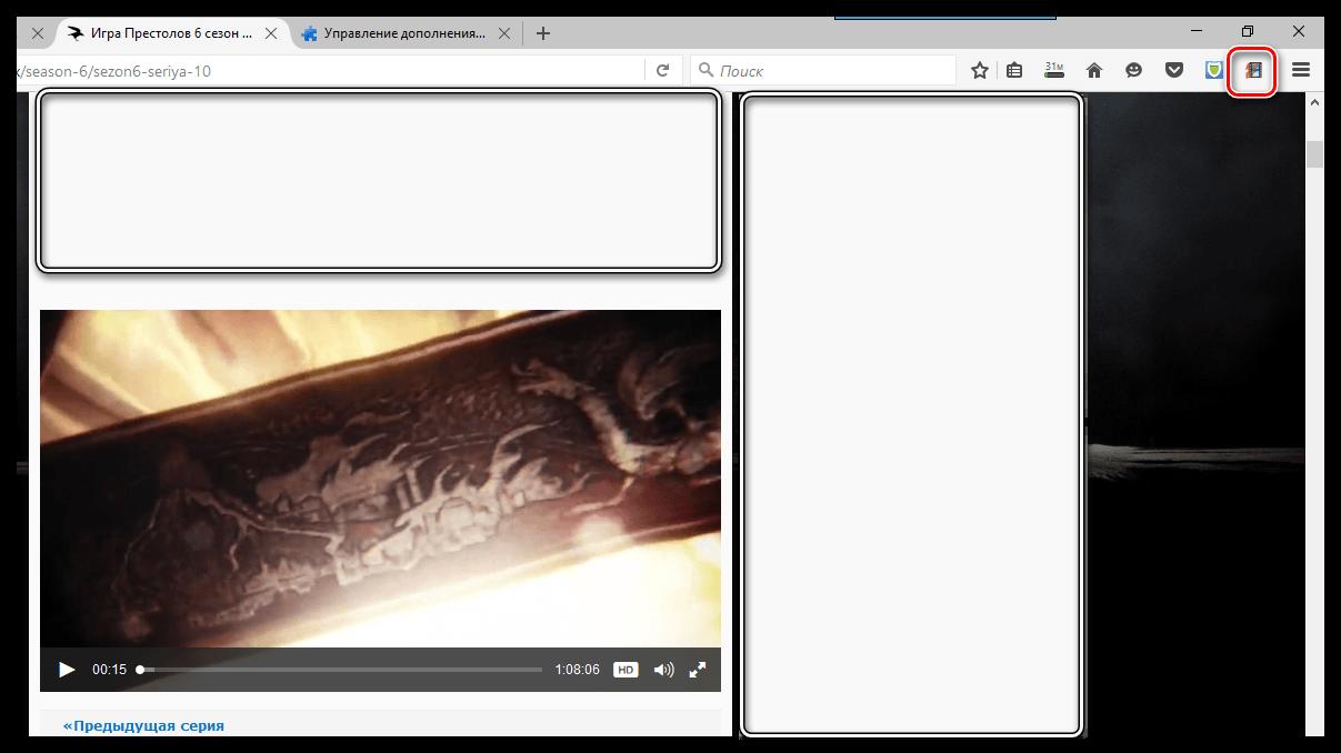 Плагины для скачивания видео в Firefox