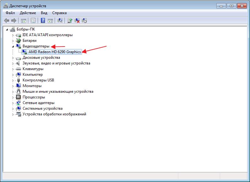 Просмотр параметров видеокарты для установки программы  BlueStacks