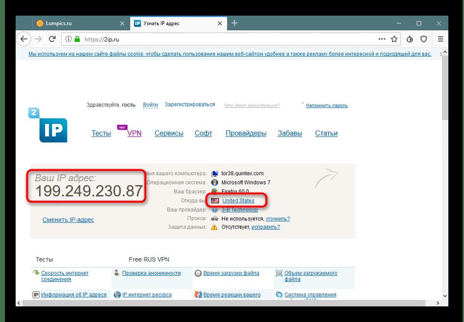 Проверка IP-адреса и страны при использовании Tor Browser