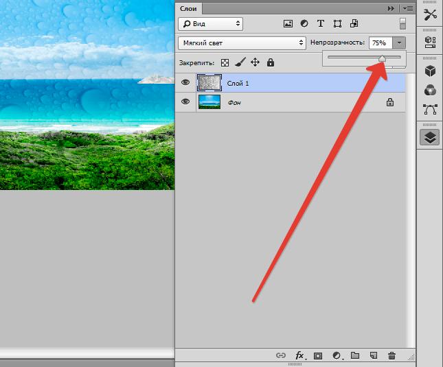 Прозрачность текстуры в Фотошопе