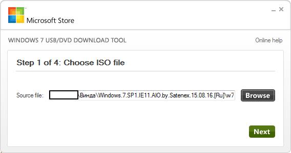 Путь к образу диска в программе Windows USB_DVD Download Tool