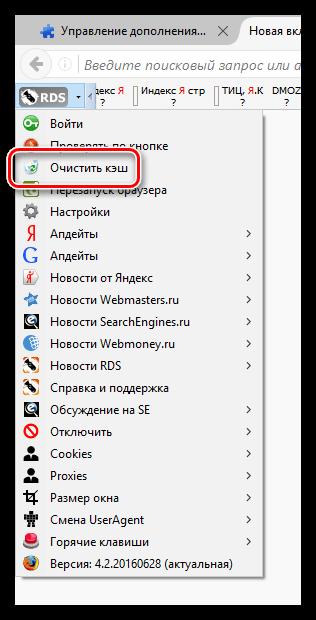 RDS bar для Firefox