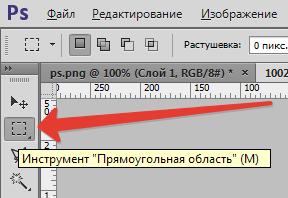 Рамка-линия в Фотошопе (3)