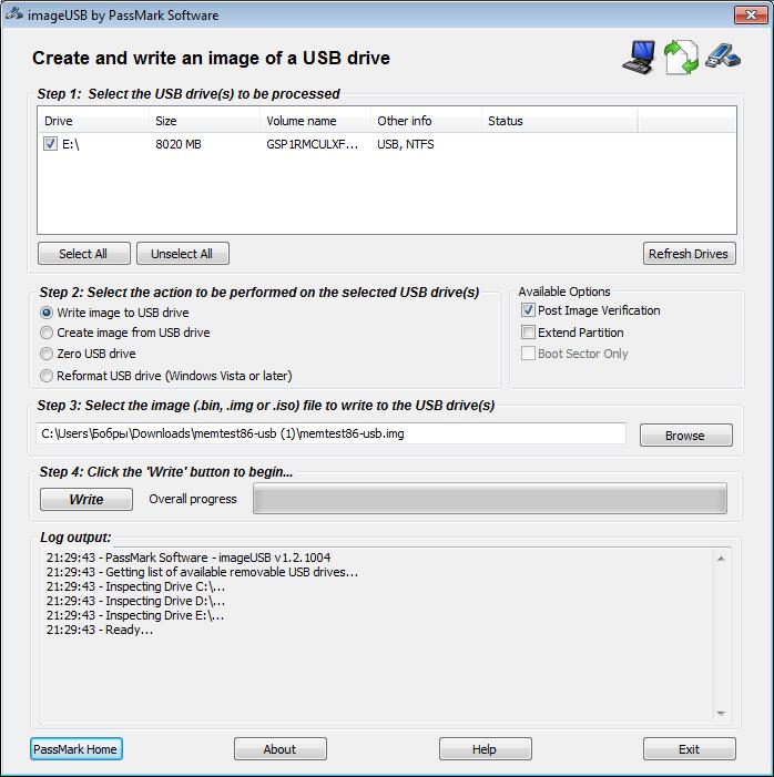 Создание загрузочной флешки для программы MemTest86