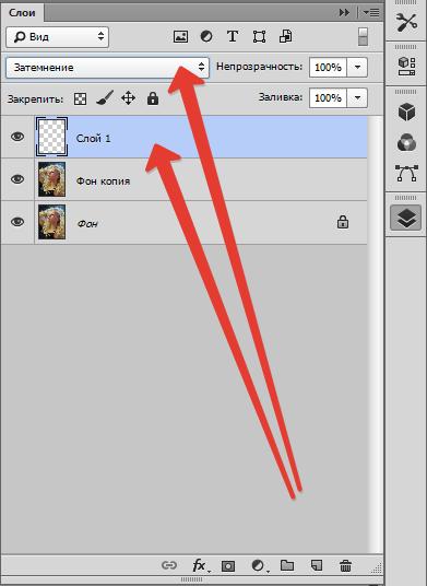 Удаление жирного блеска в фотошопе