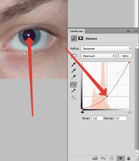 Удаляем красные глаза способ 1 (7)