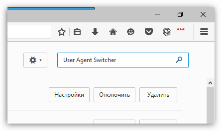 User Agent Switcher для Firefox