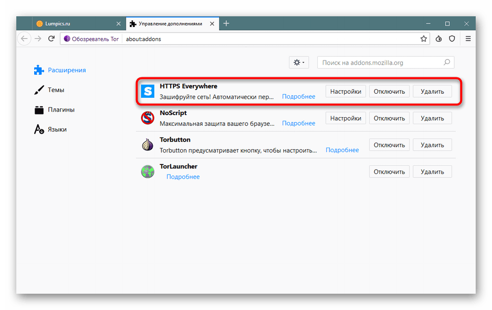 Выбор дополнения HTTPS Everywhere в Tor Browser