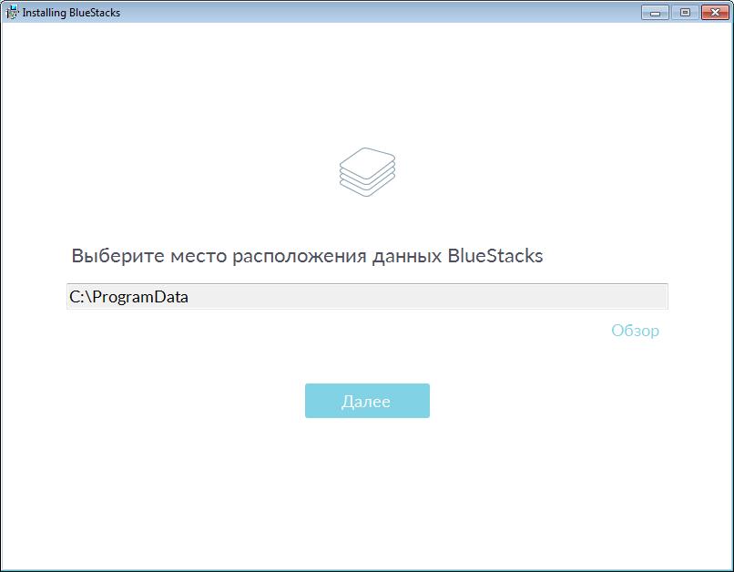 Выбор каталога для установки эмулятора BlueStacks
