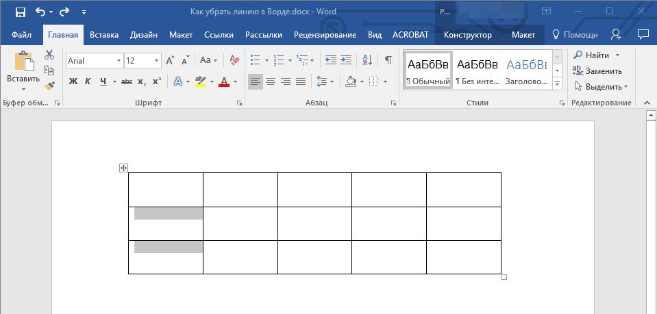 Выделить ячейки таблицы в Word