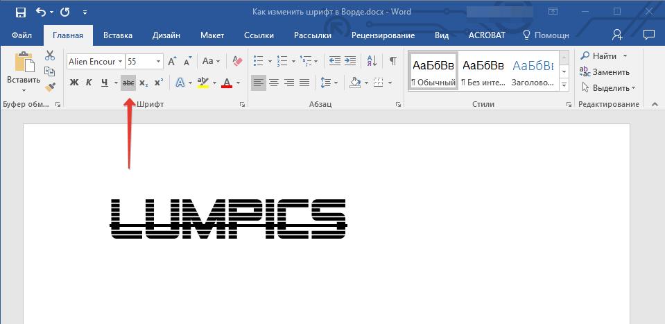 Как в ворде сделать шрифт основным
