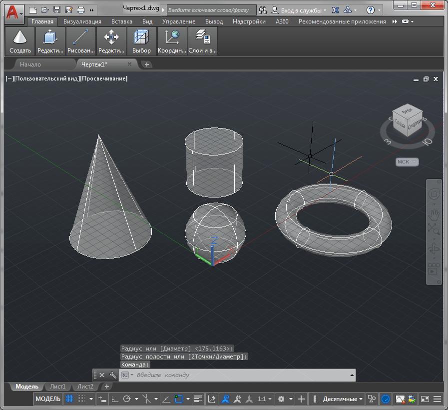 3d-modelirovanie-v-autocad-2