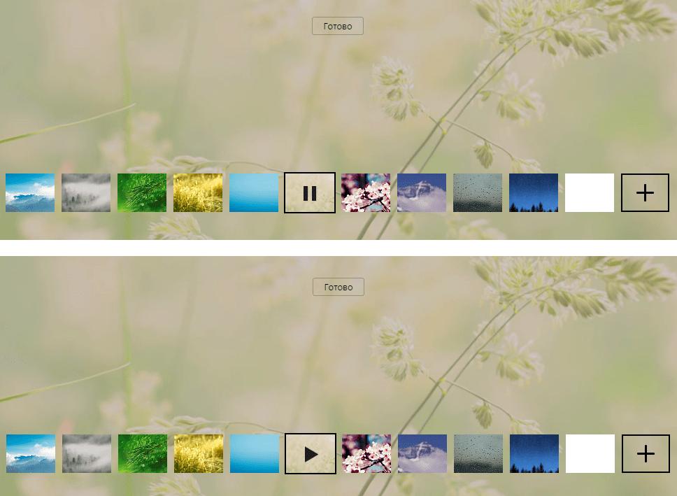 Анимация тем в Яндекс браузере