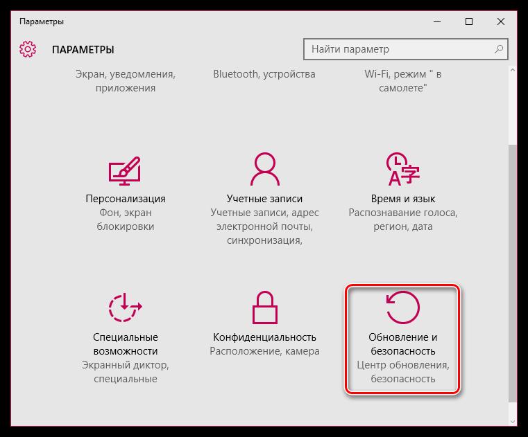 Что делать при ошибке Itunes Error 7 Windows 127
