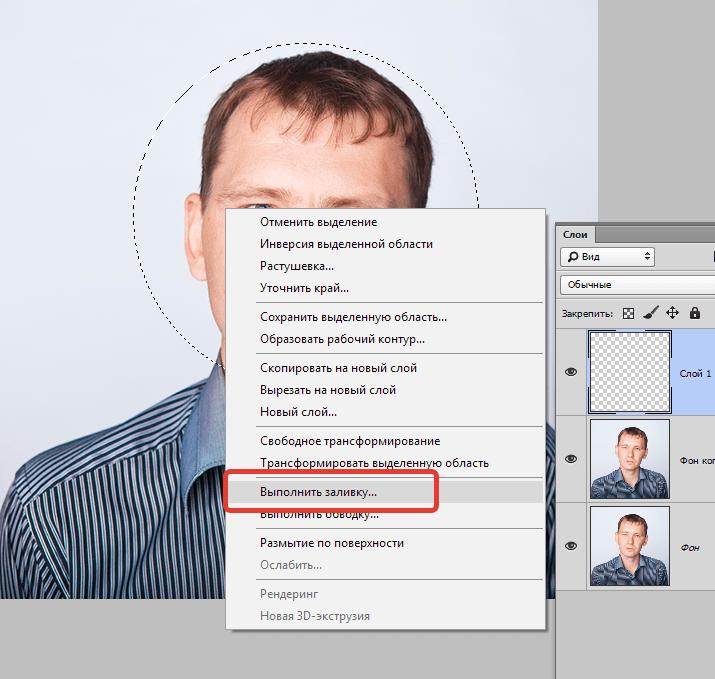 delaem-krugloe-foto-v-fotoshope-10