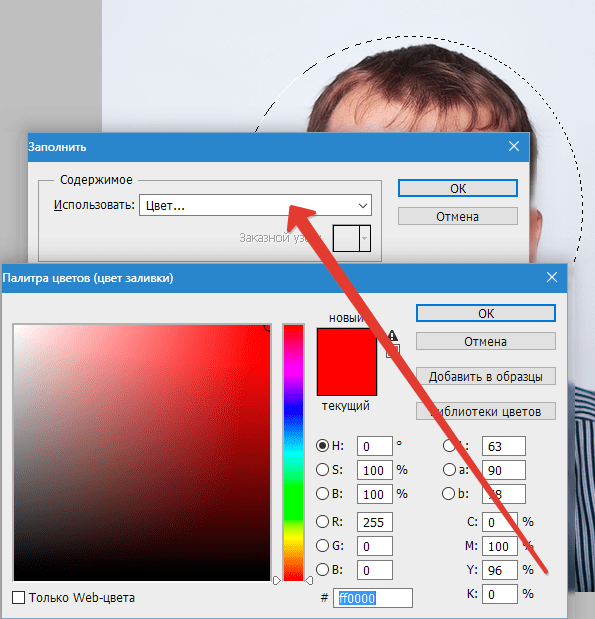 delaem-krugloe-foto-v-fotoshope-11