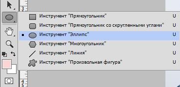 delaem-krugloe-foto-v-fotoshope-13