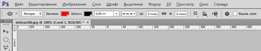 delaem-krugloe-foto-v-fotoshope-14