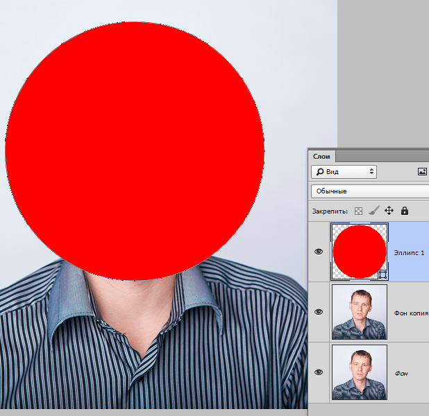 delaem-krugloe-foto-v-fotoshope-15