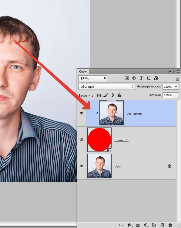 delaem-krugloe-foto-v-fotoshope-17